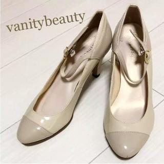 バニティービューティー(vanitybeauty)の美品!定価7800円 vanitybeauty 22.5 日本製 パンプス(ハイヒール/パンプス)