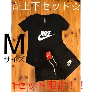 ナイキ(NIKE)のナイキ NIKE セットアップ Tシャツ ショートパンツ 新品 M(セット/コーデ)