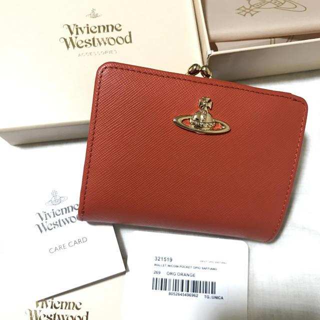 promo code 82c60 7f8b1 Vivienne Westwood サフィアーノ 二つ折り財布 オレンジ
