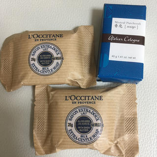 ロクシタン(L'OCCITANE)のホテルのアメニティ 石鹸(ボディソープ / 石鹸)