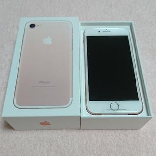 アップル(Apple)の無印良人様専用 02 新品 iPhone7 32GB ローズゴールド SIMフリ(スマートフォン本体)