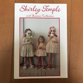 シャーリーテンプル(Shirley Temple)のカタログ(ファッション)