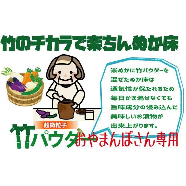 おやまんぼさん専用・超微粒子竹パウダー1キロ 食品/飲料/酒の加工食品(その他)の商品写真