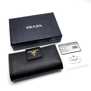 プラダ(PRADA)の【新品】PRADA 機能性◎ サフィアーノ コンパクト 財布(財布)