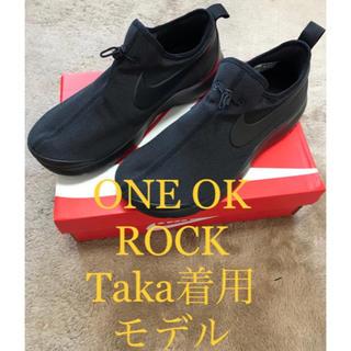 ナイキ(NIKE)の新品 NIKE ONE OK ROCK TAKA着用 アプテア ナイキ(スニーカー)