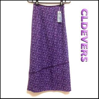 クレデヴェール(cledevers)のCREDEVERS シワ加工 小花柄 ロングスカート タグ付き 未使用品(ロングスカート)