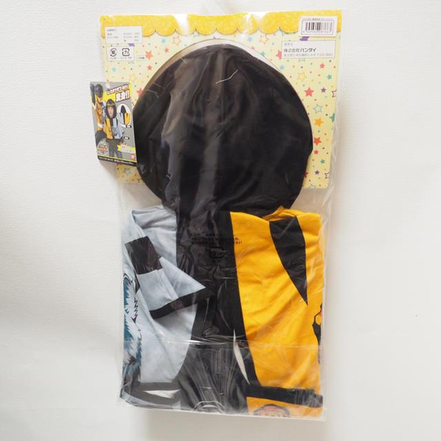 BANDAI(バンダイ)のジュウオウザワールド なりきり コスプレ 衣装 ジュウオウジャー マント エンタメ/ホビーのコスプレ(衣装)の商品写真