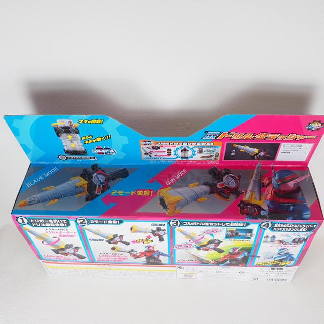 BANDAI(バンダイ)の仮面ライダービルド DXドリルクラッシャー 新品 エンタメ/ホビーのおもちゃ/ぬいぐるみ(キャラクターグッズ)の商品写真