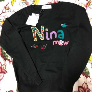 ニーナミュウ(Nina mew)の☆ニーナミュウ☆トップス5点セット(セット/コーデ)