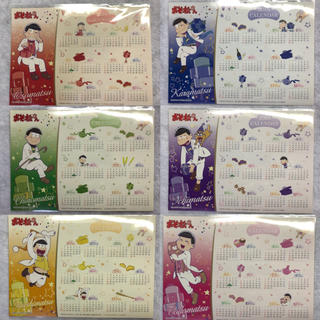 おそ松さんカレンダー(セブンイレブンコラボ商品)(カレンダー)