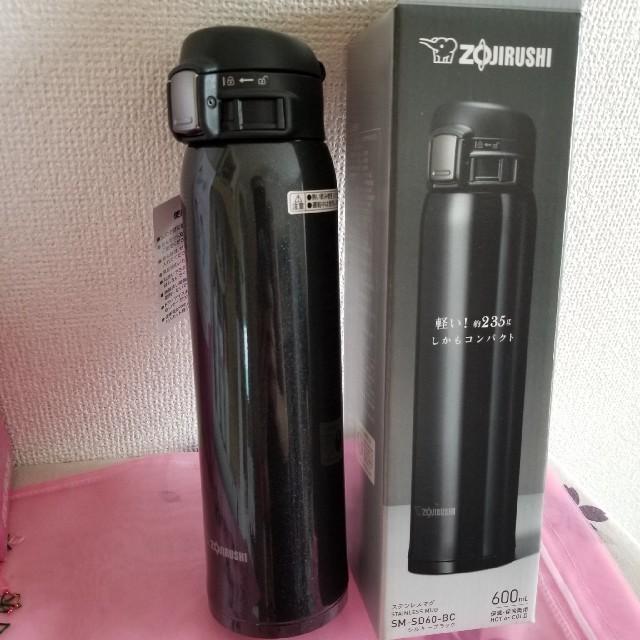ZOJIRUSHI Water Bottle Stainless 600ml SM-SD60-BC Silky Black
