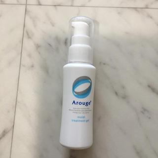 アルージェ(Arouge)の専用    アルージェ モイストトリートメントジェル(乳液/ミルク)