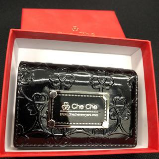 チチニューヨーク(Che Che New York)のチチニューヨーク 名刺入れ  カードケース(名刺入れ/定期入れ)