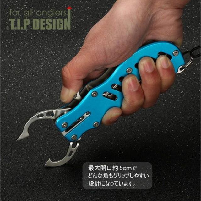 【送料無料】 フィッシュグリップ(ブルー) 軽量コンパクト!ランディンググリップ スポーツ/アウトドアのフィッシング(その他)の商品写真