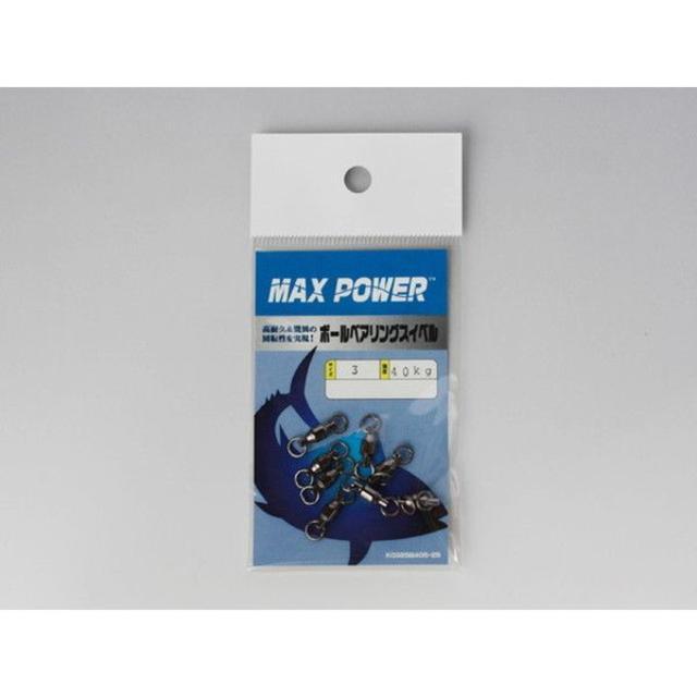 【送料無料】MAXPOWER ボール ベアリング スイベル 3号 溶接リング スポーツ/アウトドアのフィッシング(その他)の商品写真