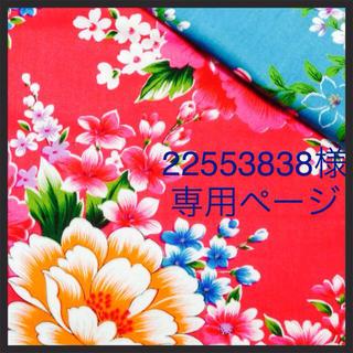 ツモリチサト(TSUMORI CHISATO)の22553838様専用!(ミュール)