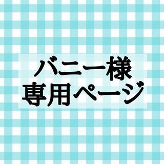 シナコバ(SINACOVA)の【バニー様専用】シナコバ シャツ 3点セット(シャツ)