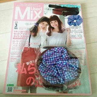 カップフェイク(CAP FAKE!!!)のUsedMix☆二大付属品(ベルト)