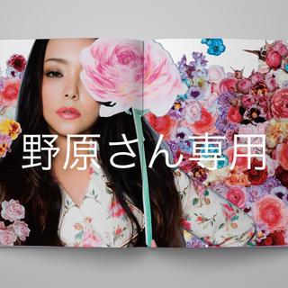 安室奈美恵 パンフレット(ミュージシャン)