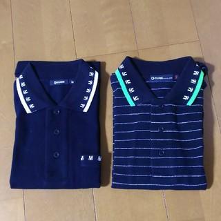 キューン(CUNE)のNe-chi様専用 CUNEポロシャツ2枚セット(ポロシャツ)
