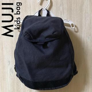 ムジルシリョウヒン(MUJI (無印良品))の無印良品 キッズ リュック ネイビー(リュックサック)
