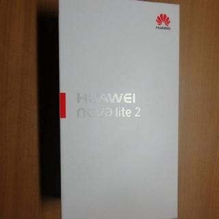 新品未開封!Huawei nova lite2 ブルー(スマートフォン本体)