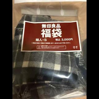 ムジルシリョウヒン(MUJI (無印良品))の無印良品 福袋 婦人Sサイズ(手袋以外の3点です)(セット/コーデ)