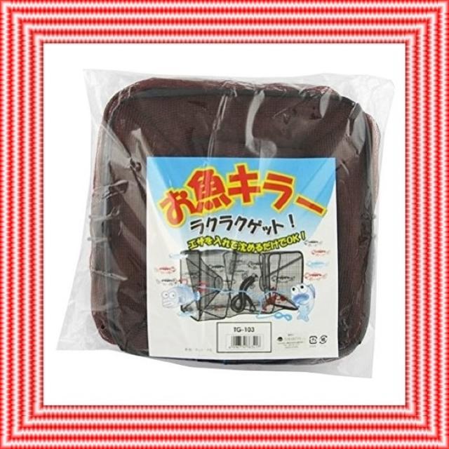簡単ゲット☆ お魚キラー ブラウン スポーツ/アウトドアのフィッシング(その他)の商品写真