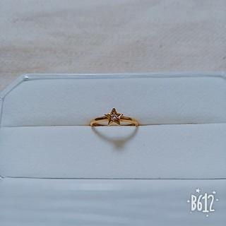 アーキ(archi)のarchi ダイヤリング 10k(リング(指輪))