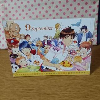 コウダンシャ(講談社)の香月日輪 カレンダー(カレンダー)