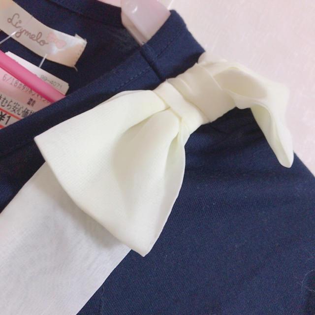 しまむら(シマムラ)のマキシワンピース レディースのワンピース(ロングワンピース/マキシワンピース)の商品写真