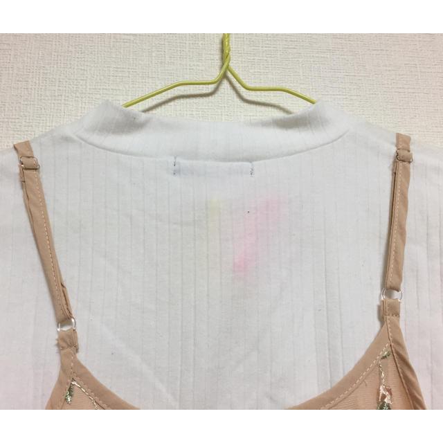 しまむら(シマムラ)のトップスとカットソー レディースのトップス(カットソー(半袖/袖なし))の商品写真