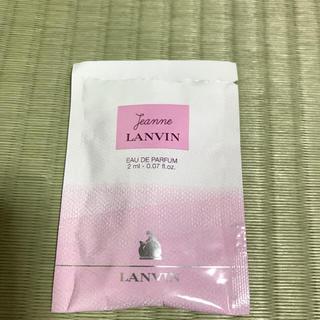 ランバン(LANVIN)のLANVIN ジャンヌ.ランバン オードパルファム(サンプル/トライアルキット)