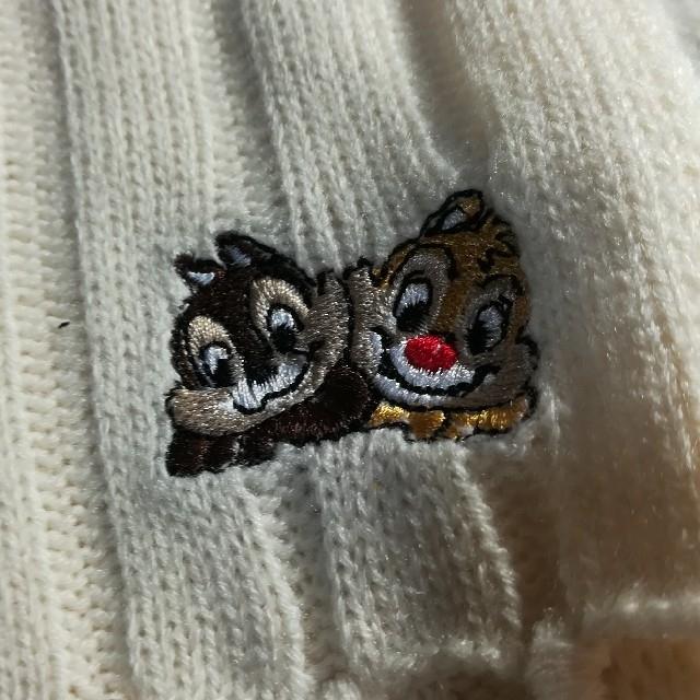 しまむら(シマムラ)のチップとデールのマフラー レディースのファッション小物(マフラー/ショール)の商品写真