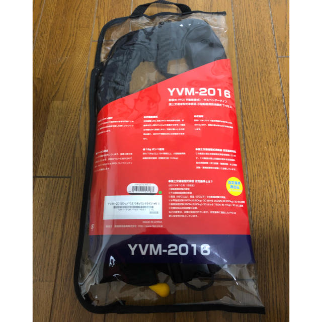 ヤマハ(ヤマハ)の桜マーク付き手動膨張式ライフジャケット YAMAHA ヤマハ YVM-2016 スポーツ/アウトドアのフィッシング(その他)の商品写真