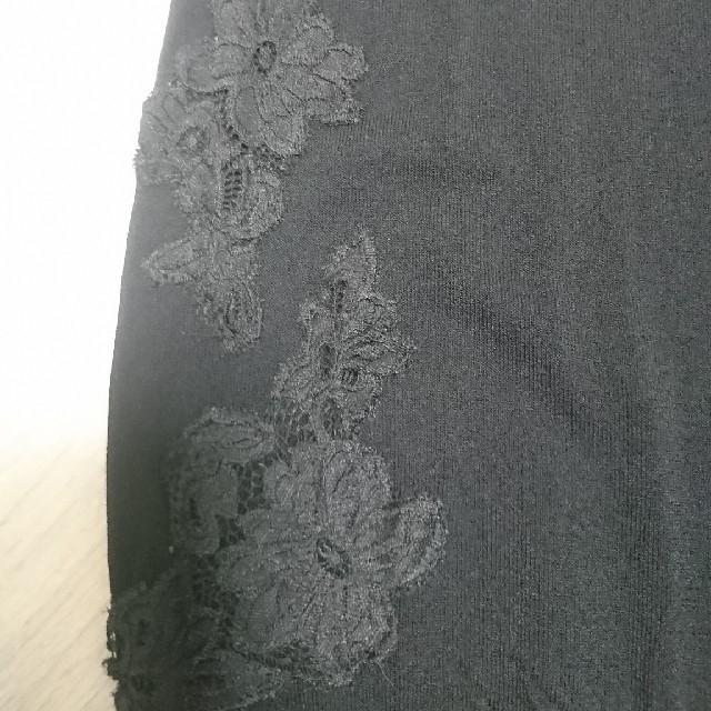 ZARA(ザラ)のZARA ブラックレースニット レディースのトップス(ニット/セーター)の商品写真