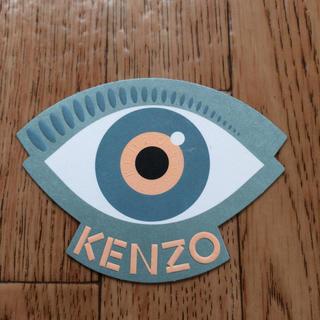 ケンゾー(KENZO)のケンゾー(その他)