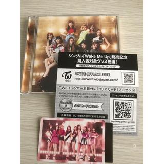 ウェストトゥワイス(Waste(twice))のTWICE Wake Me Up CD(K-POP/アジア)