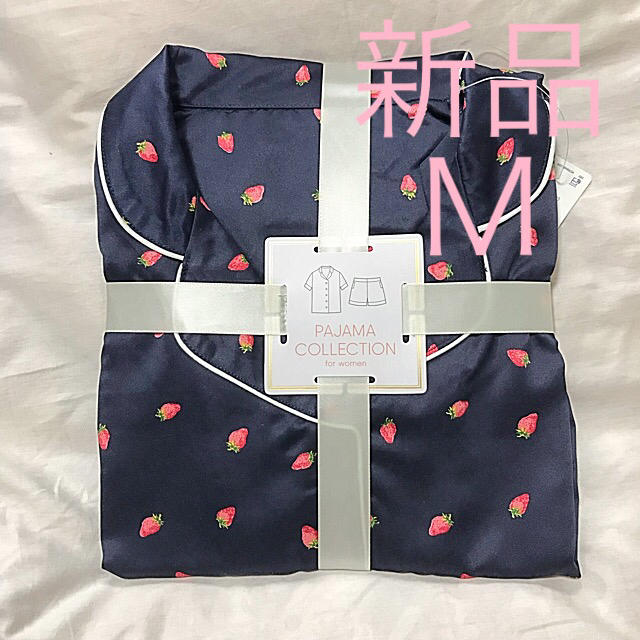 GU(ジーユー)の新品♡GUいちごパジャマ レディースのルームウェア/パジャマ(パジャマ)の商品写真