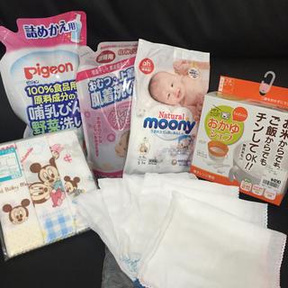 ピジョン(Pigeon)の新生児 赤ちゃん セット まとめ売り(食器/哺乳ビン用洗剤)