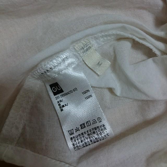 GU(ジーユー)のGU スカラップレースVネックブラウス M レディースのトップス(シャツ/ブラウス(長袖/七分))の商品写真