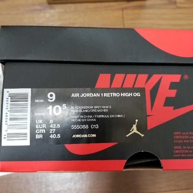 NIKE(ナイキ)のエアジョーダン1SHADOW 未使用 メンズの靴/シューズ(スニーカー)の商品写真