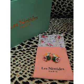 レネレイド(Les Nereides)のLes nereids ネレイドのイヤリング  新品です。(イヤリング)