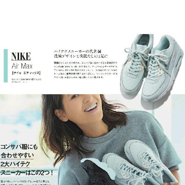 NIKE(ナイキ)の雑誌掲載中!今季物☆新品 ナイキエアマックス レディースの靴/シューズ(スニーカー)の商品写真