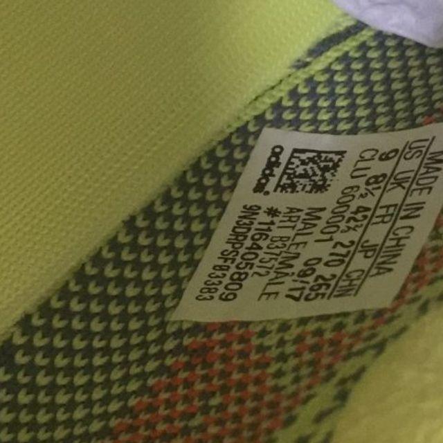 adidas(アディダス)の国内正規  Adidas YEEZY BOOST 350 V2 メンズの靴/シューズ(スニーカー)の商品写真