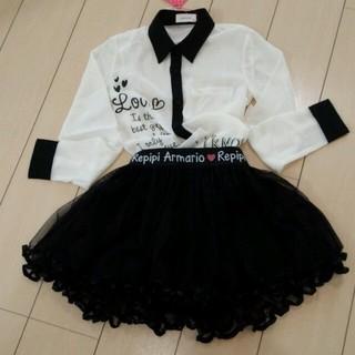 レピピアルマリオ(repipi armario)のレピピアルマニオ  ブラウス+スカート(ミニスカート)