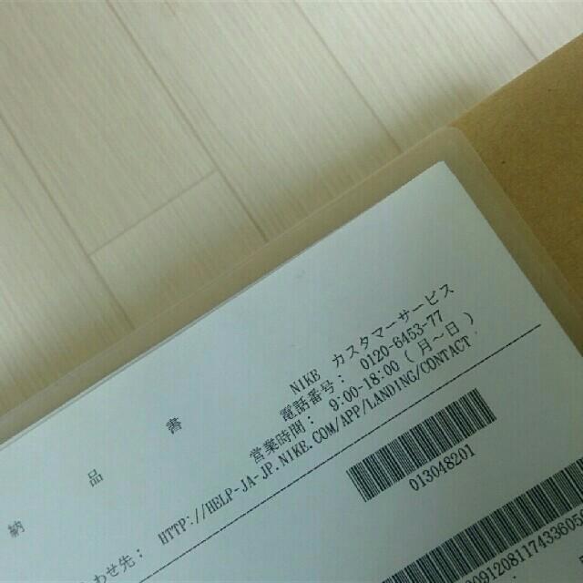 NIKE(ナイキ)のモアテン スニーカー【確実正規品】 メンズの靴/シューズ(スニーカー)の商品写真