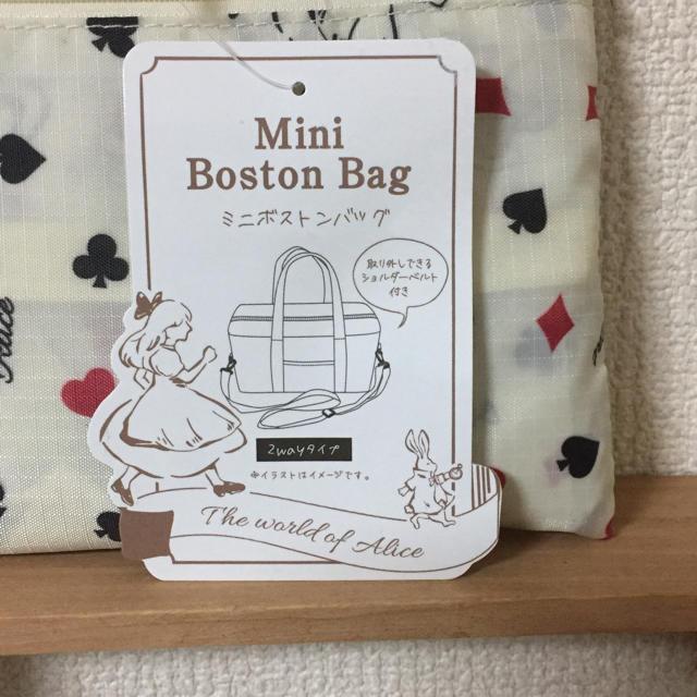 Disney(ディズニー)の新品*タグ付き アリス ミニボストンバック キッズ/ベビー/マタニティのこども用バッグ(その他)の商品写真