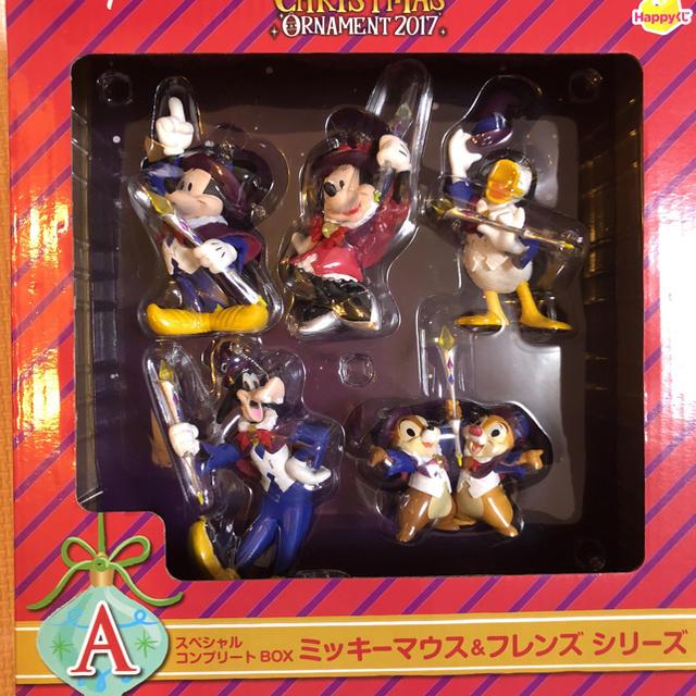 Disney(ディズニー)のディズニーキャラ ファミマくじセット エンタメ/ホビーのフィギュア(その他)の商品写真