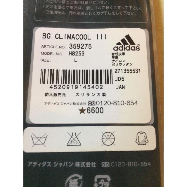 adidas(アディダス)のadidas銀赤黒バッティンググローブ羊革L スポーツ/アウトドアの野球(グローブ)の商品写真